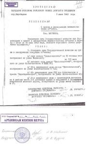 archiv_kop1 (Copy)